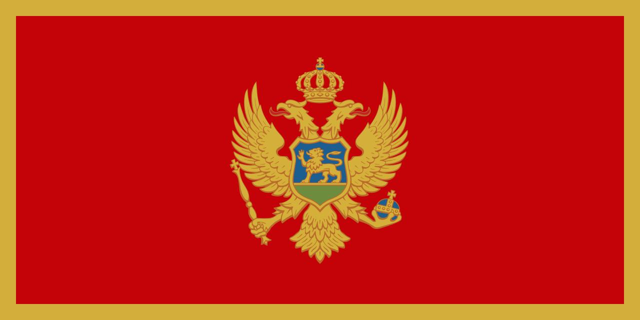Черногорский