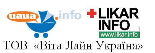 Вита Лайн Украина